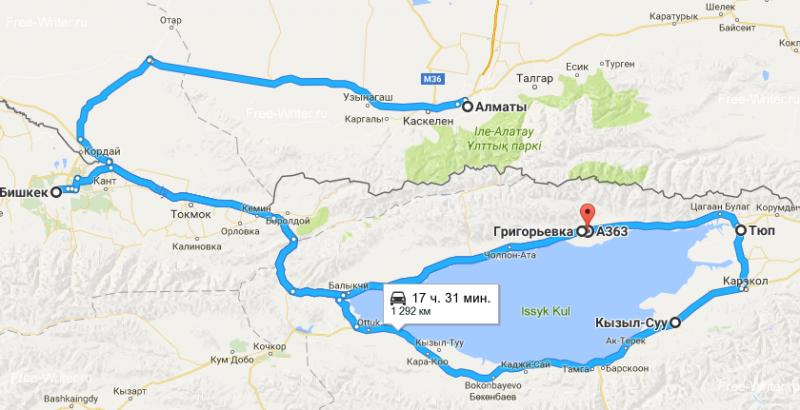 Путешествие на авто вокруг Иссык-Куля