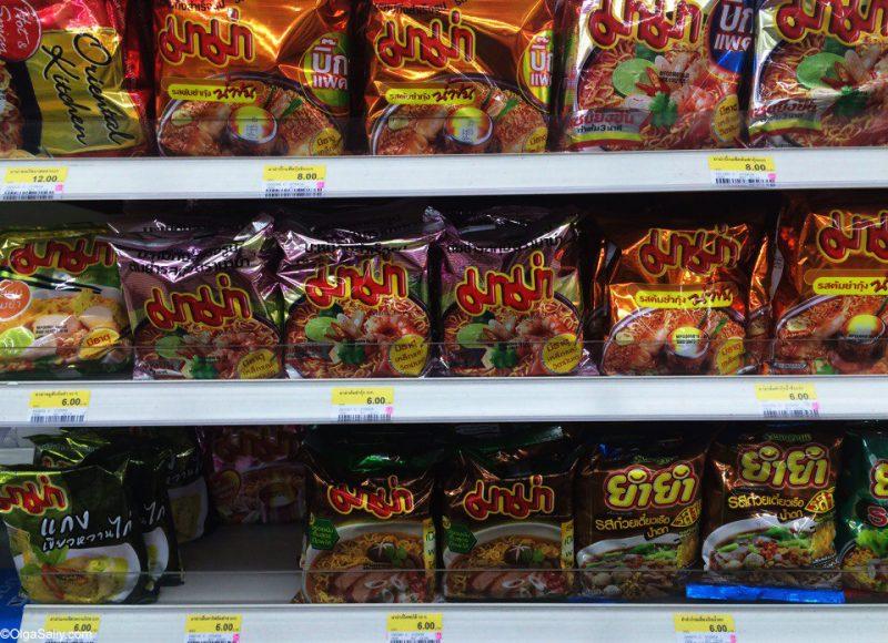 Фото обзор цен в магазинах 7-11 в Тайланде (44)