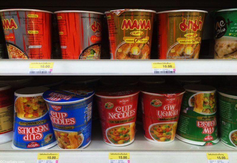 Фото обзор цен в магазинах 7-11 в Тайланде (43)