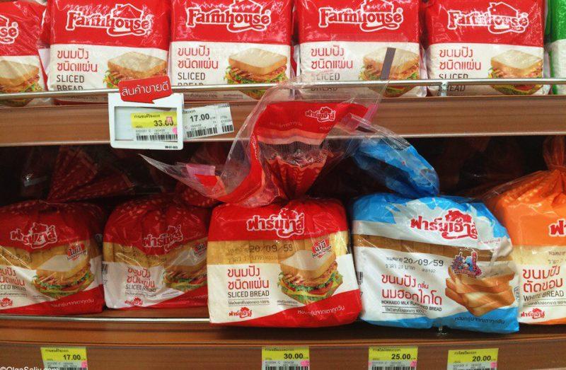 Фото обзор цен в магазинах 7-11 в Тайланде (34)