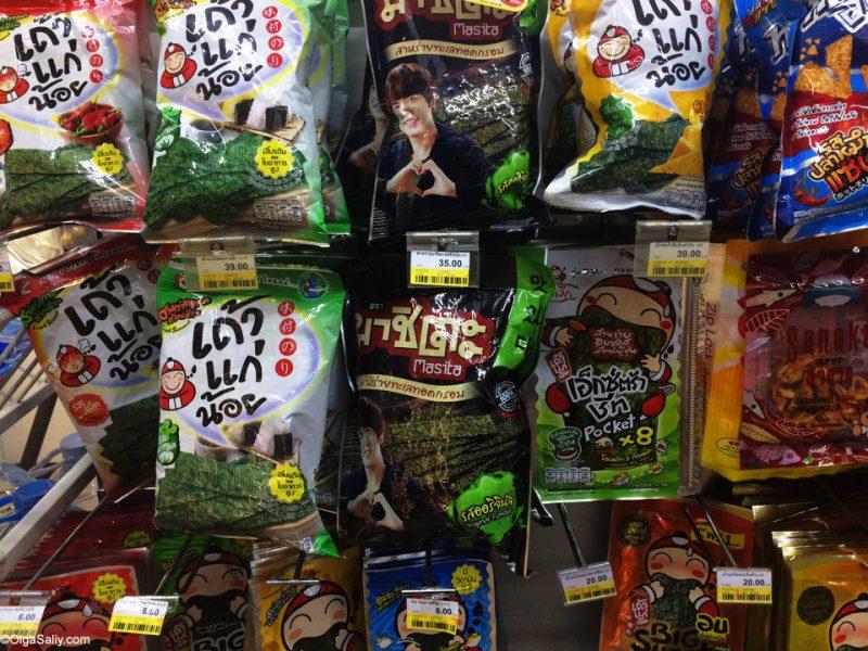 Фото обзор цен в магазинах 7-11 в Тайланде (32)