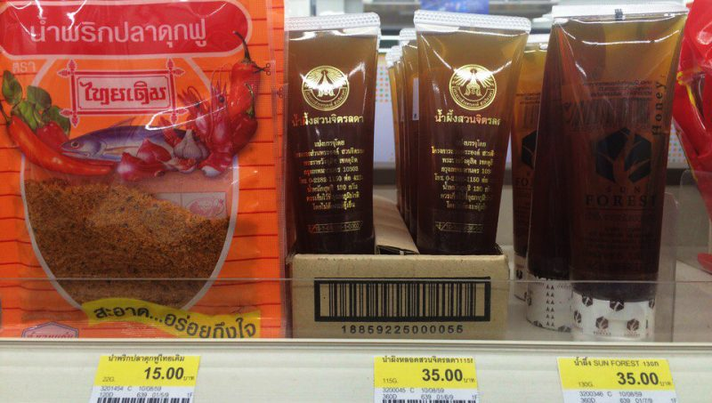 Фото обзор цен в магазинах 7-11 в Тайланде (27)