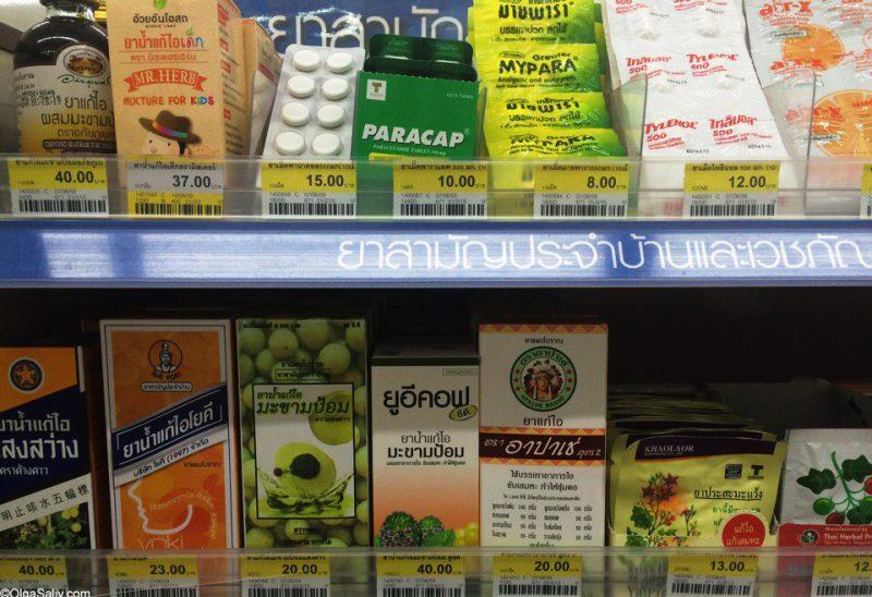 Фото обзор цен в магазинах 7-11 в Тайланде (23)