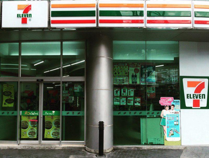 Магазины 7-11 в Таиланде