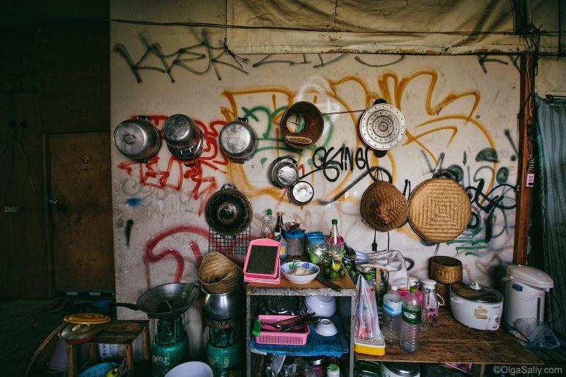 Жизнь в заброшенном доме, Таиланд