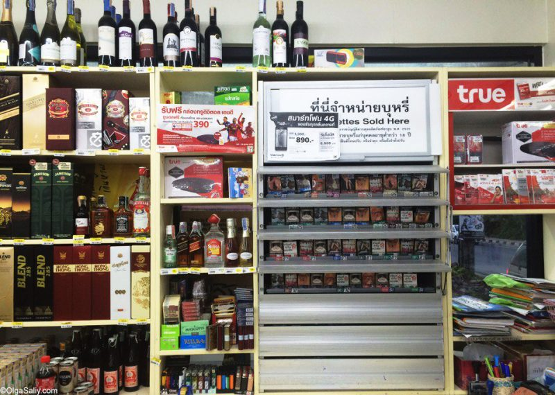 Фото обзор цен в магазинах 7-11 в Тайланде (12)