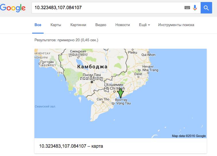 Гугл-карты как пользоваться