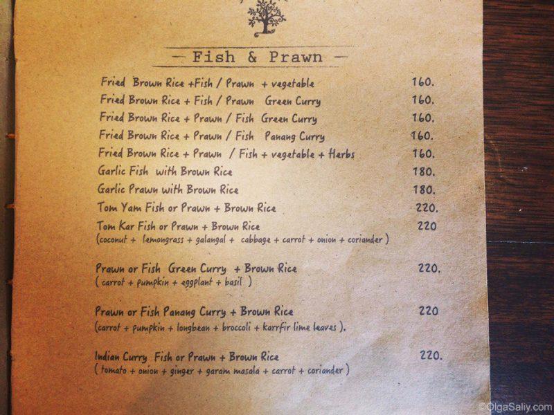 Арт кафе на Самуи, где поесть, сыроедческое (5)
