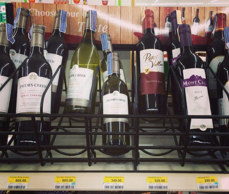 Цены на спиртное в Таиланде в 7-11