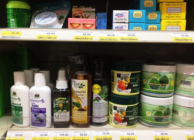 Фото обзор цен в магазинах 7-11 в Тайланде (17)