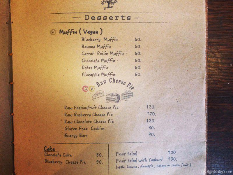 Арт кафе на Самуи, где поесть, сыроедческое (10)