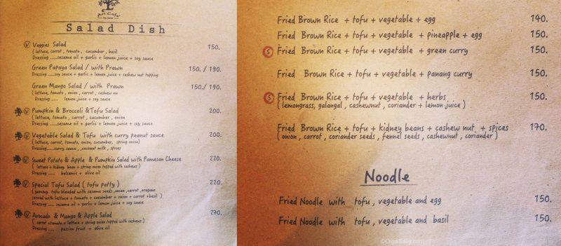 Арт кафе на Самуи, где поесть, сыроедческое (7)