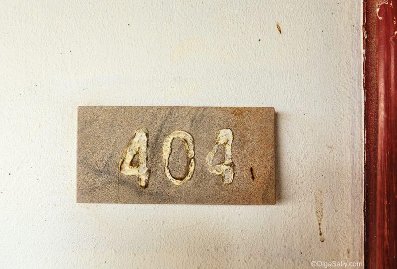Заброшенный отель 404
