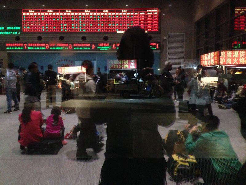 ночевка на вокзале
