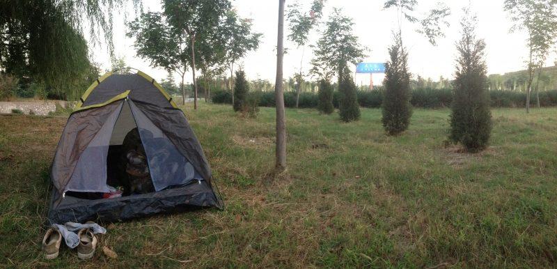 ночевка в Китае в палатке