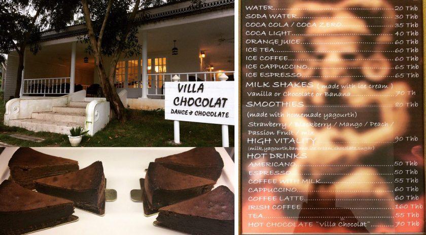 Шоколадная вилла на Самуи