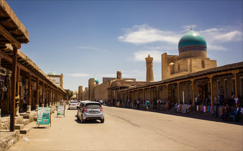 Базар в центре города