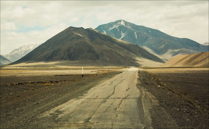 Путешествие по Памиру