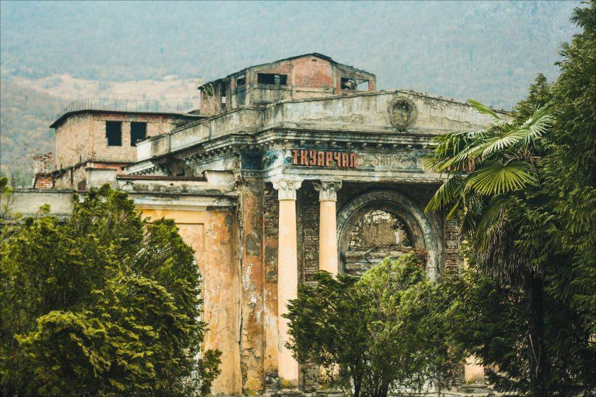 Заброшенный вокзал Ткуарчал
