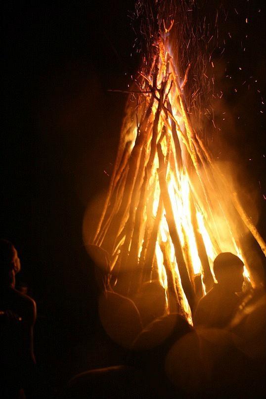Ватра