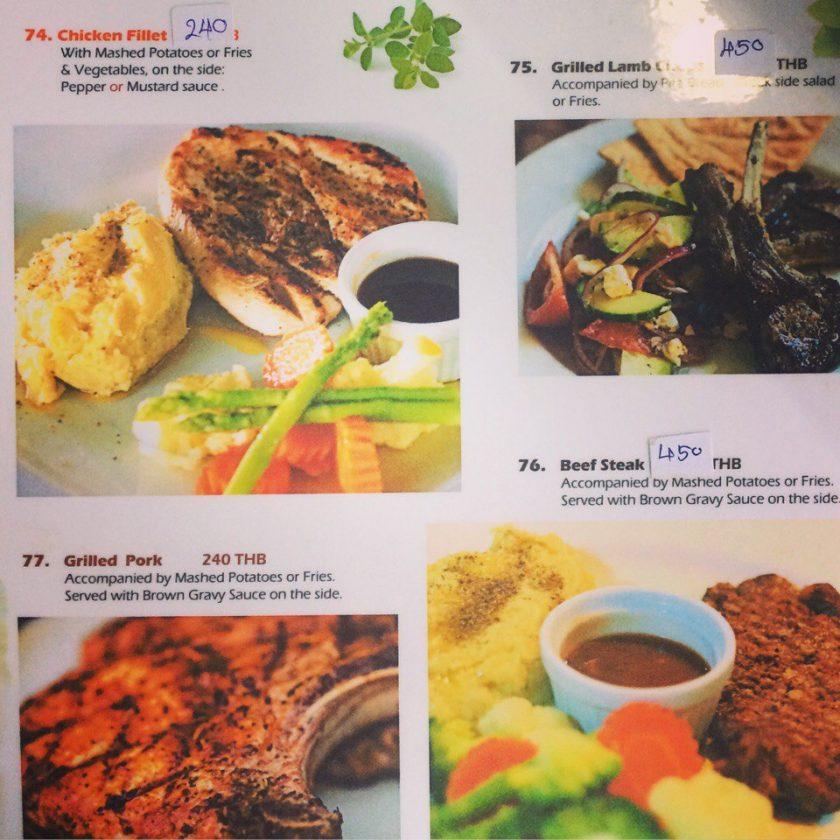 Греческий ресторан Самуи, фото меню
