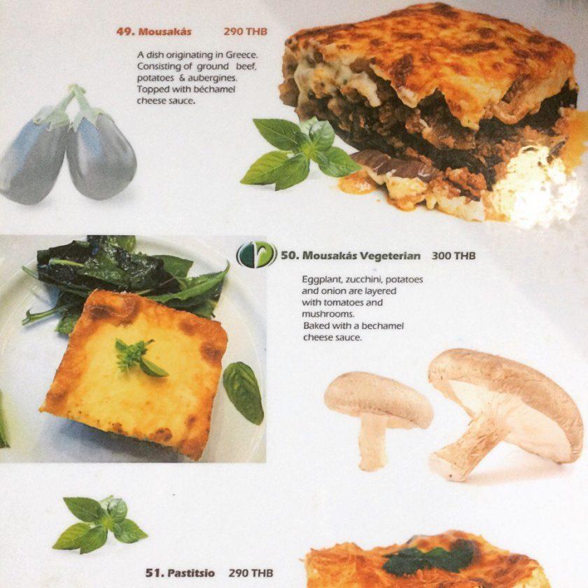 Греческая еда на Самуи