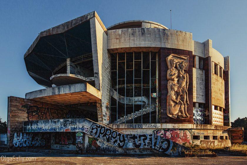 Заброшенный отель в Португалии, Лиссабон