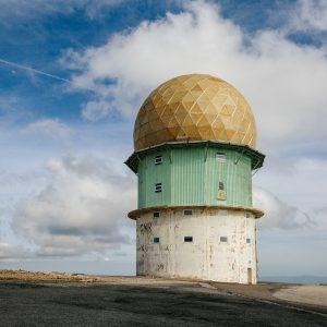 Башня GNR гвардии Португалии