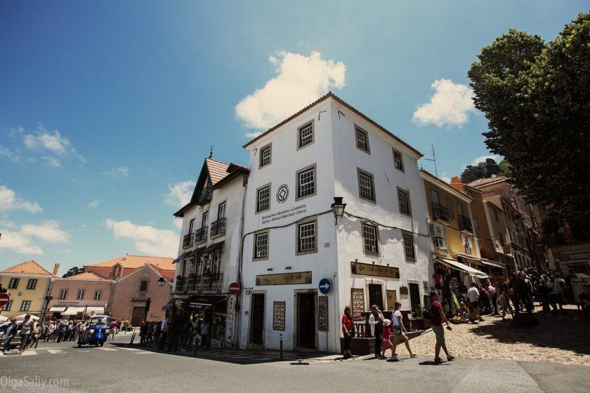 Синтра, Португалия, городок