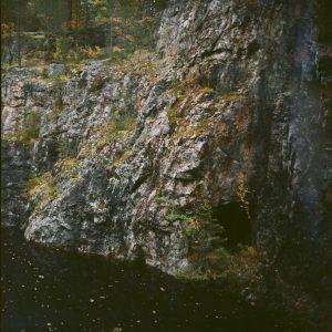 Камни заполярья