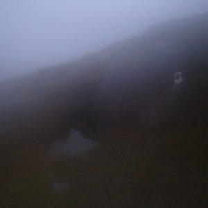 Туман на Мысе Картеш