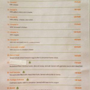 Spa Resort & Radiance Restaurant Samui Thailand (13)