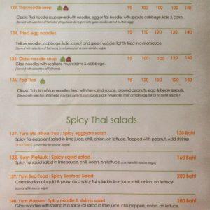 Spa Resort & Radiance Restaurant Samui Thailand (4)