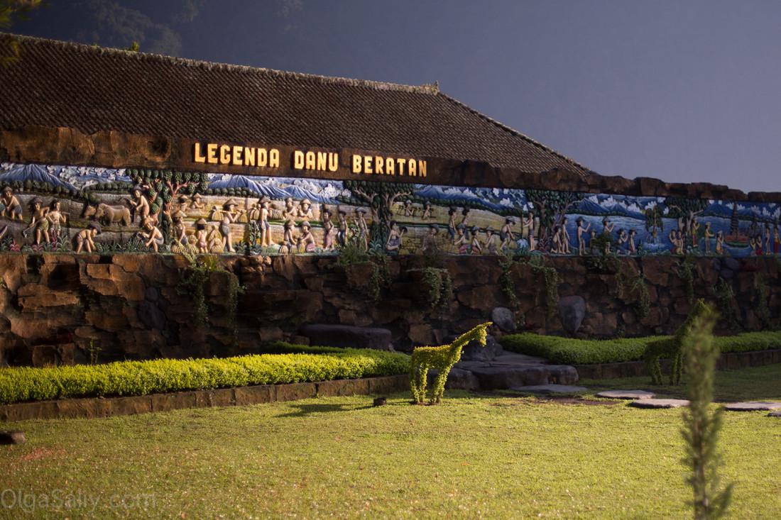 Pura Ulun Danu Bratan, Бали. Храм на горном озере (18)