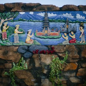 Pura Ulun Danu Bratan, Бали. Храм на горном озере (17)