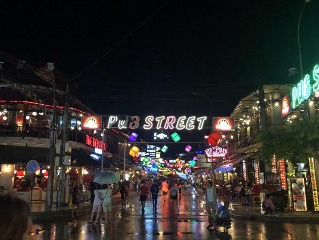 Улица для прогулок в Сиемреап