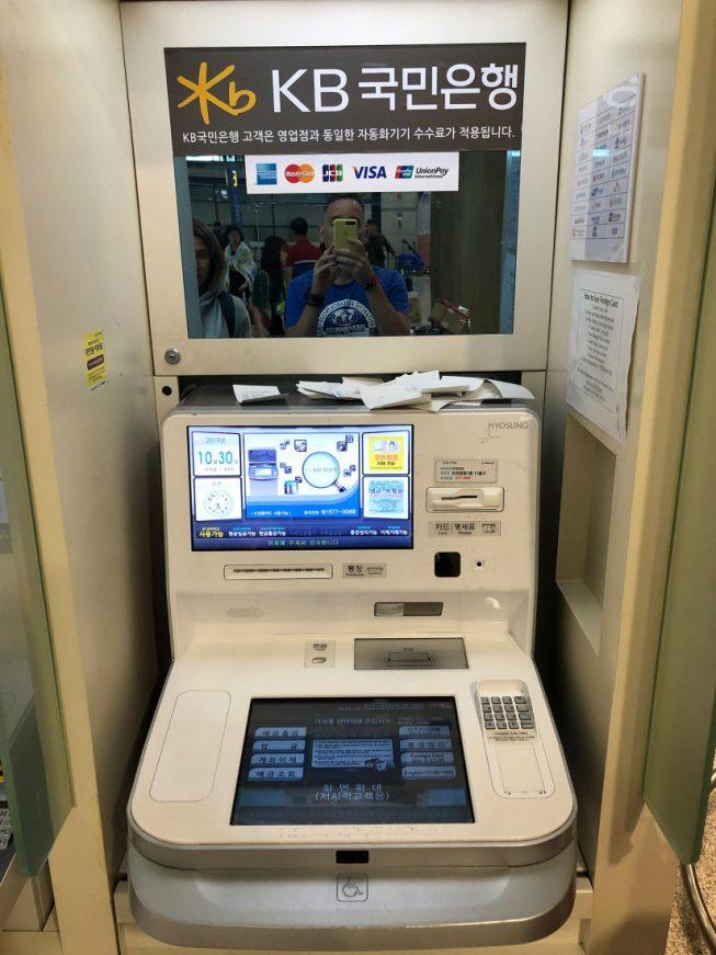 Банкомат в Сеуле