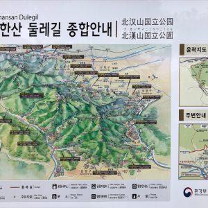 Карта трекингов в Сеуле