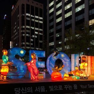 Путешествие в Сеул. Что посмотреть (75)