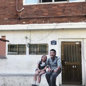 Район граффити в Сеуле