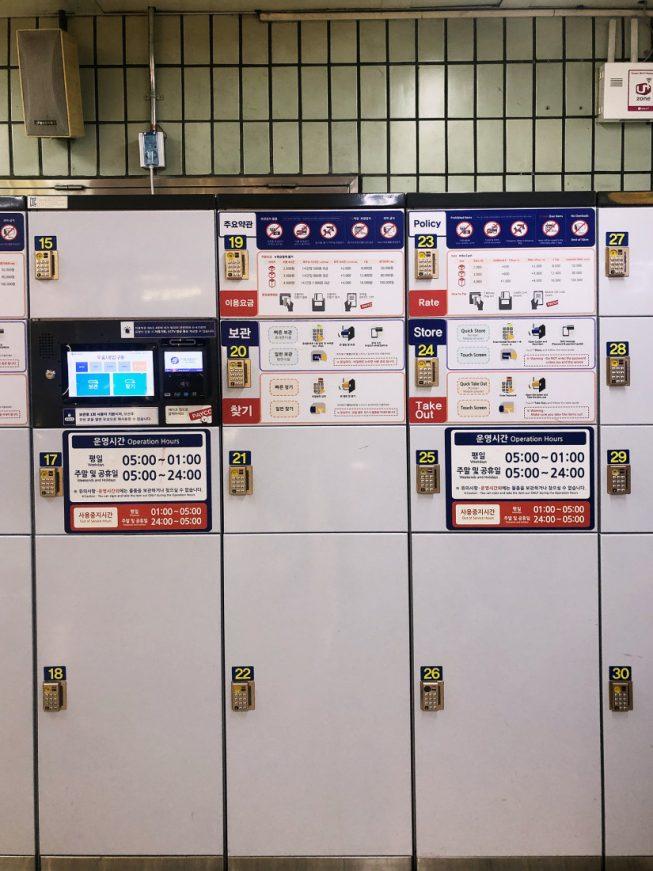 Цены метро Сеула