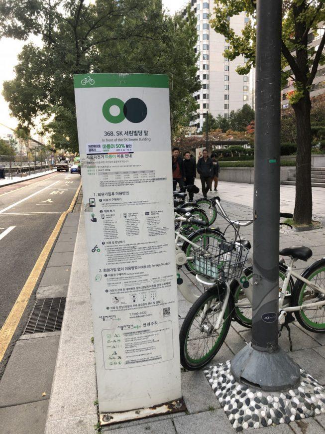 Велосипеды в Сеуле